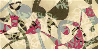 Cuadro canvas manticore II