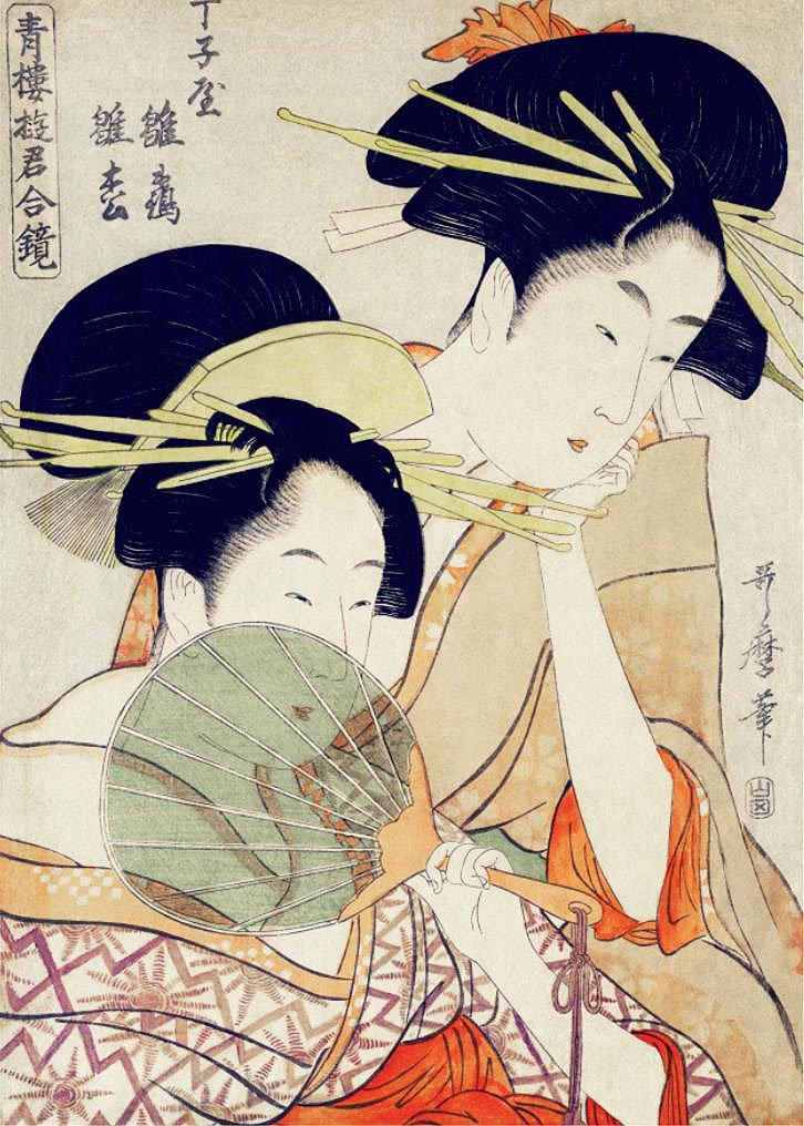 Cuadro canvas courtesans
