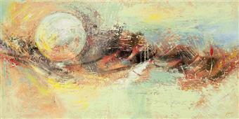 Cuadro canvas abstracto luna de verano