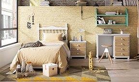 Dormitorio infantil Peppy