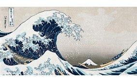 Cuadro canvas hokusai la ola de kanagawa