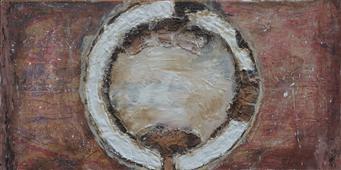 Original. Cuadro Abstracto Ref. 1210004
