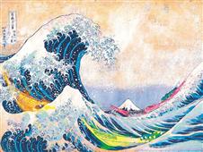 Cuadro canvas hokusai wave dos punto cero