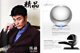 Revista SChina